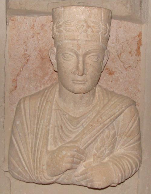 Bust-of-a-Priest_Palmyra-Syria.jpg